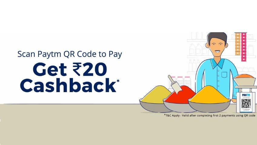 paytm 20 rs cashback
