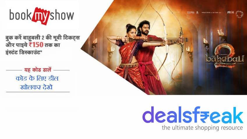 Baahubali 2 movie book my show offers
