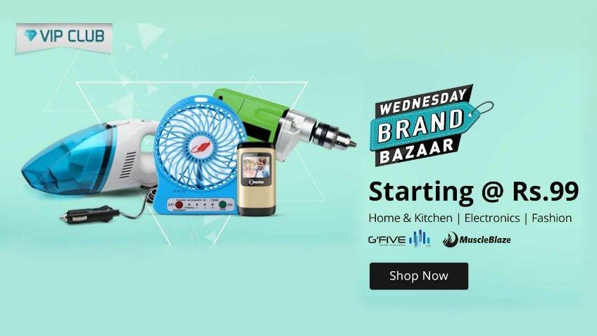 Brand-bazaar