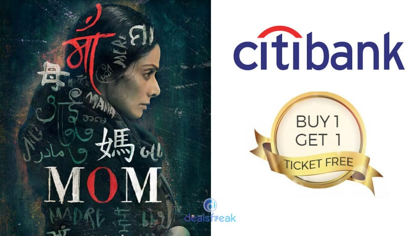 Mom movie ticket offers