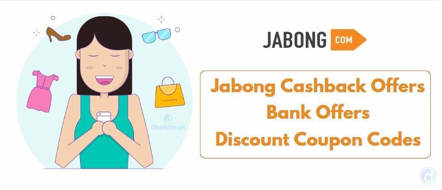 Jabong Cashback Offers