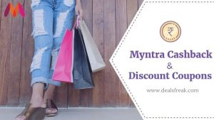 cashback offers from myntra