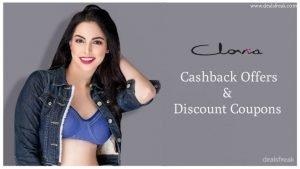Clovia Cashback Offers