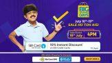 Flipkart Big Shopping Day Sale – 80% OFF & Extra 10% Discount SBI Cards