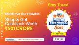 PaytmMall Festival Cashback Sale – Upto 60% OFF + Additional 10% Cashback