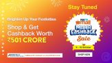 PaytmMall Festival Cashback Sale – Upto 60% OFF + Additional 10% Cashback