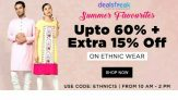 Ethnic Wear from Top Brand – Up to 70% OFF + (Extra 15% OFF)