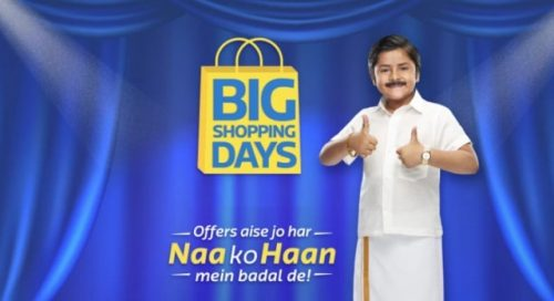 Flipkart Big Shopping Sale – 80% OFF & Extra 10% Discount with HDFC Cards
